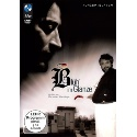 DVD Bl�h im Glanze - Signatur: GS7.1-21-1154